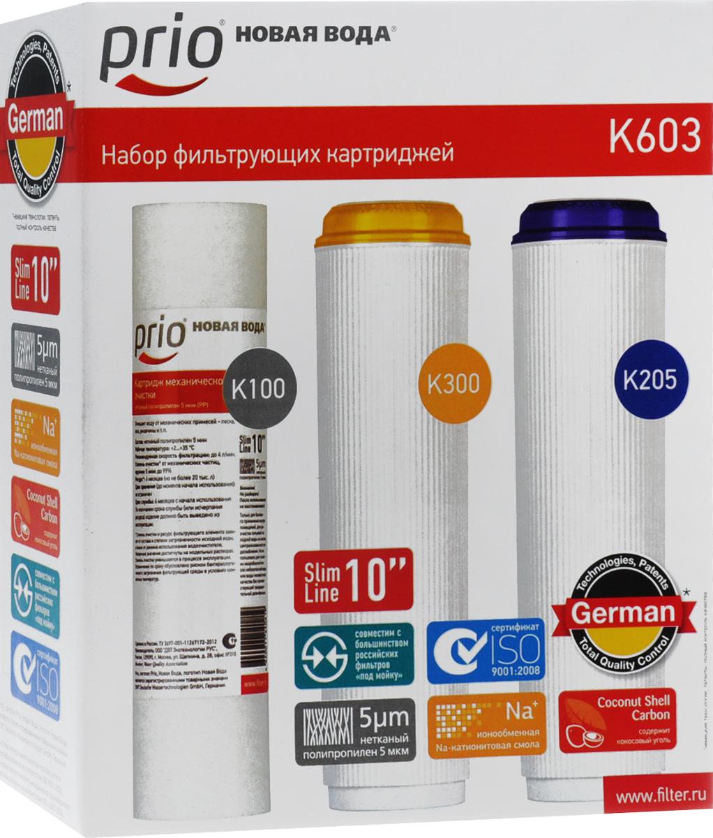 Набор сменных картриджей К603 Новая Вода для фильтров типа под мойку моделей Е300 и Е310BL505Комплект картриджей К603 включает картриджи: K100, K205, K300.Для фильтров типа под мойку моделей E300 и E310.K100 - полипропилен 5 мкм.Фильтрующий картридж механической очистки для холодной воды.K205 - гранулированный активированный уголь.Сорбционный картридж для тонкой очистки воды от растворенных примесей.K300 - Ионообменная Na-катионовая смола.Умягчающий картридж для питьевой воды. Уменьшает накипь, улучшает вкус.Используются только сертифицированные и допущенные к контакту с пищевыми продуктами фильтрующие и иные компоненты. Это относится как к наполнителям фильтрующих элементов, так и к материалам и частям картриджей, с которыми соприкасается фильтруемая вода: они изготовлены из пищевых марок пластиков ABS, PP, полиуретана.Характеристики:Состав (К100): нетканый полипропилен 5 мкм.Состав (К300): пищевая ионообменная Na-катионитовая смола.Состав (К205): гранулированный активированный угль из скорлупы кокосового ореха.Рабочая температура: от +2°C до +35°C.Рекомендуемая скорость фильтрации (К100): 4 л/мин.Рекомендуемая скорость фильтрации (К300, К205): 2 л/мин.Ресурс (К100): 6 месяцев (но не более 20 тыс. л).Ресурс (К300, К205): 4000 л или 6 месяцев (в зависимости от того, что раньше наступит).Размер упаковки: 21,5 см х 8 см х 25,5 см.Изготовитель: Россия.Артикул:К603.