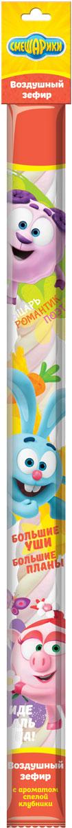 Смешарики зефирная косичка, 40 г0120710Низкокалорийный зефир в виде косички со вкусом клубники.УВАЖАЕМЫЕ КЛИЕНТЫ! Товар поставляется в цветовом ассортименте. Поставка осуществляется в зависимости от наличия на складе.
