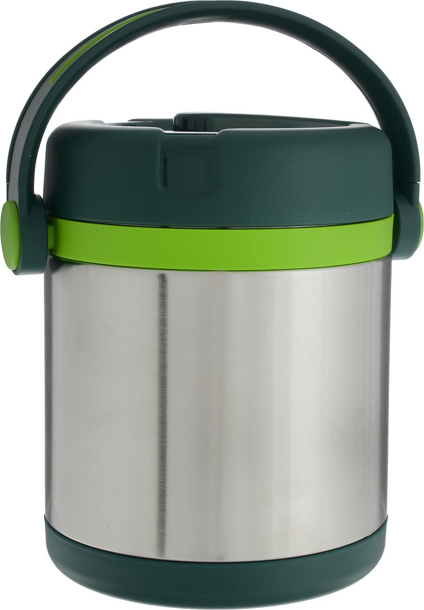 Термос Emsa Mobility, с контейнером, цвет: серебристый, зеленый, 1,2 л115510Термос Emsa Mobility, выполненный из нержавеющей стали и пластика, поможет вам сохранить нужную температуру продуктов. Термос сохраняет пищу горячей и холодной на протяжении длительного времени. Он оснащен внутренним контейнером, который можно разогревать в микроволновой печи. Термос Emsa Mobility прекрасно подходит для дома, офиса и для путешествий. Диаметр термоса по верхнему краю: 11,5 см.Диаметр дна: 13 см.Высота термоса с учетом крышки: 17 см.Диаметр контейнера: 10 см.Высота контейнера: 11 см.Сохранение холода: 12 ч.Сохранение тепла: 6 ч.