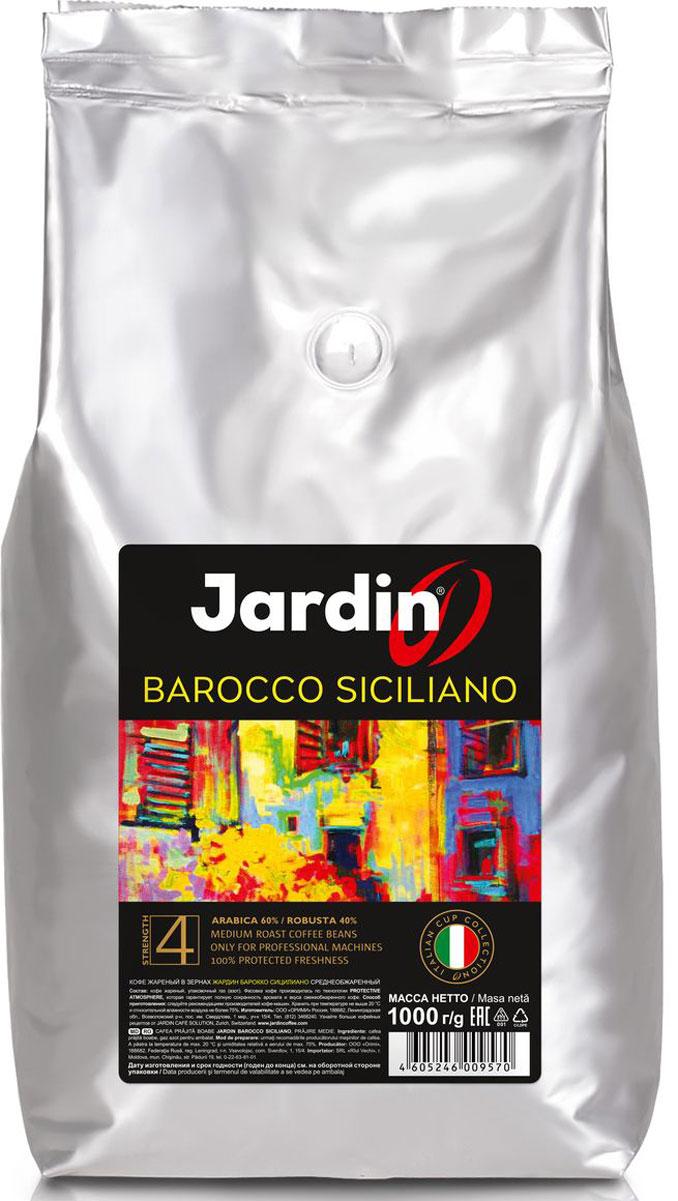 Jardin Barocco Siciliano кофе в зернах, 1 кг0120710Адресован любителям плотного, но не агрессивного эспрессо. Вкус - ровный, мягкий, ненавязчивый, но насыщенный. Аромат - мягкий, с нотами какао. Густая бархатистая пенка и незабываемое долгое послевкусие воплощают южноитальянский стиль эспрессо.