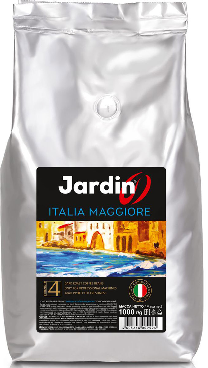 Jardin Italia Maggiore кофе в зернах, 1 кг