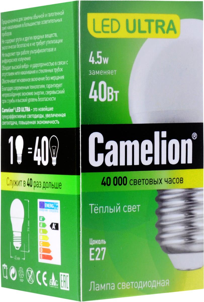 Camelion LED4.5-G45/830/E27 светодиодная лампа, 4,5ВтLED4.5-G45/830/E27Светодиодная рефлекторная лампа Camelion применяется для замены энергосберегающей лампы или лампы накаливания в точечных и направленных источниках света. При этом она сэкономит ваши деньги за счет минимального потребления электроэнергии и долгого срока службы. Так же эта лампа обладает высоким индексом цветопередачи и не мерцает, что делает ее свет комфортным для глаз. Нагрев LED лампы минимален, что позволяет использовать ее в натяжных потолках и других конструкциях, требовательных к температурному режиму.А когда она все-таки перегорит, не нужно задумываться о ее переработке, так как при производстве светодиодных ламп не используются вредные вещества, в том числе ртуть.