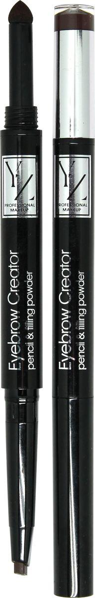 Yllozure карандаш-создатель бровей (Eyebrow Creator pencil & filing power), тон 062129199558022Карандаш-создатель бровей (Eyebrow Creator pencil & filing power), тон 0621 Dark Brown. Сочетание воскового карандаша для прорисовки и фиксации формы с заполняющей тонирующей пудрой позволяет быстро и просто создать идеальные брови. Грифель карандаша имеет треугольную форму, что позволяет рисовать как плоскими гранями, так и острыми уголками, регулируя тем самым толщину и интенсивность линий. Мягкая сухая пудра помогает растушевать и деликатно заполнять свободные пространства между волосками, придавая бровям дополнительный объем. Кроме того, пудра в течение дня поглощает кожные выделения и пот, предохраняя макияж бровей от растекания.