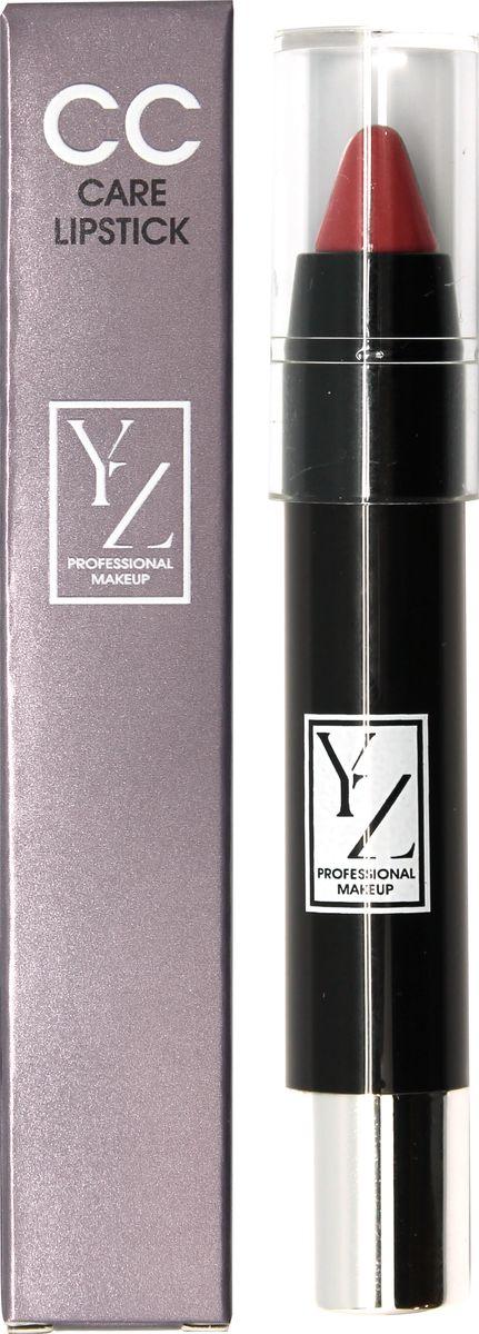 Yllozure помада-карандаш СС-уход, тон 451645Новая концепция СС (Контроль Цвета) и защита губ от неблагоприятного воздействия окружающей среды реализована в лимитированной коллекции удобных карандашей для губ YZ СС-care. Формула помады основана на современных высокоочищенных восках и инертных полимерах, которые создают на губах эластичное защитное покрытие, предотвращающее обветривание, шелушение и раздражение. Она смягчает, разглаживает кожу губ и при этом тонирует и придает легкий влажный блеск. Помада не содержит отдушек и синтетических красителей, способных вызывать раздражения. В ее составе используются гипоаллергенные минеральные пигменты, которые придают губам натуральные полупрозрачные оттенки, не сушат губы и не «въедаются» в кожу.
