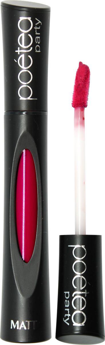 Poetea устойчивая жидкая губная помада, тон 45SC-FM20101Устойчивая жидкая губная помада, тон 45 (малина) сочетает в себе самые чувственные оттенки, блеск, стойкость и превосходную защиту кожи губ от любых агрессивных воздействий внешней среды. Комфортная кремовая текстура, обеспечивающая устойчивое покрытие и благородную матовость.