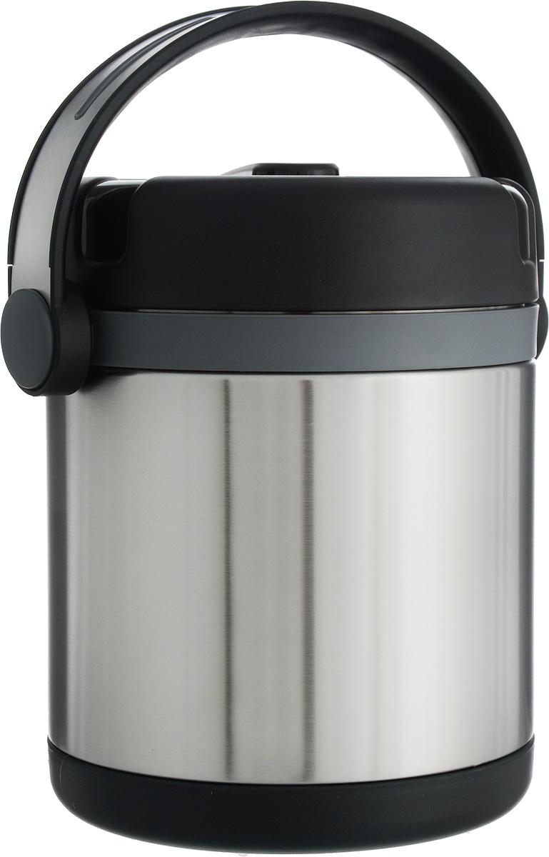 Термос Emsa Mobility, с контейнером, цвет: серебристый, черный, 1,2 л509244Термос Emsa Mobility, выполненный из нержавеющей стали и пластика, поможет вам сохранить нужную температуру продуктов. Термос сохраняет пищу горячей и холодной на протяжении длительного времени. Он оснащен внутренним контейнером, который можно разогревать в микроволновой печи. Термос Emsa Mobility прекрасно подходит для дома, офиса и для путешествий. Диаметр термоса по верхнему краю: 11,5 см.Диаметр дна: 13 см.Высота термоса с учетом крышки: 17 см.Диаметр контейнера: 10 см.Высота контейнера: 11 см.Сохранение холода: 12 ч.Сохранение тепла: 6 ч.
