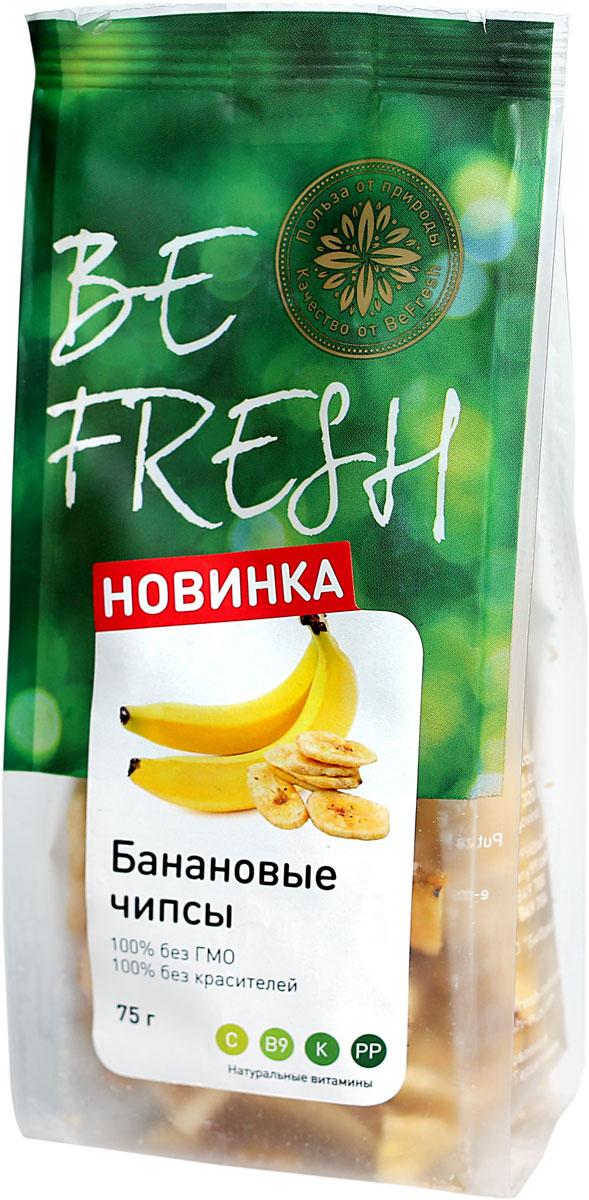 BeFresh банановые чипсы, 75 г3872084011282В банановых чипсах в больших количествах присутствует калий и кальций, оказывающие благотворное на организм, это идеальный перекус, вкусный, удобный ипитательный.