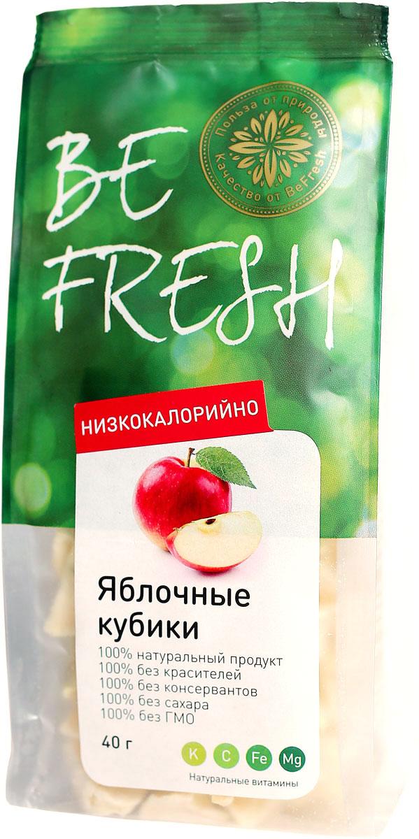 BeFresh яблочные кубики, 40 г3872084010438Продукт без ГМО и красителей.