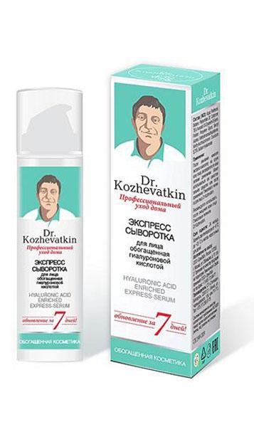 Dr.Kozhevatkin Экспресс-сыворотка с гиалуроном, 50 мл55-81099Доктор Кожеваткин Экспресс-сыворотка для лица, обогащённая гиалуроновой кислотой .Лёгкая сыворотка подарит вашей коже тонус, удивительную мягкость, ухоженный вид и здоровое сияние. Входящие в состав сыворотки активные компоненты оказывают выраженное омолаживающее, успокаивающее и увлажняющее действие.Пантенол - обладает высокими регенерирующими свойствами, восстанавливает клеточный обмен, ускоряет выработку коллагена, разглаживает морщины.Бетаин - устраняет раздражение, придаёт гладкость и мягкость.Масло авокадо - благодаря высокому содержанию витаминов и жирных кислот, замедляет процессы старения, смягчает и питает кожу.Гиалуроновая кислота - обеспечивает глубокое увлажнение, эффективно омолаживает, делая кожу более эластичной и упругой.