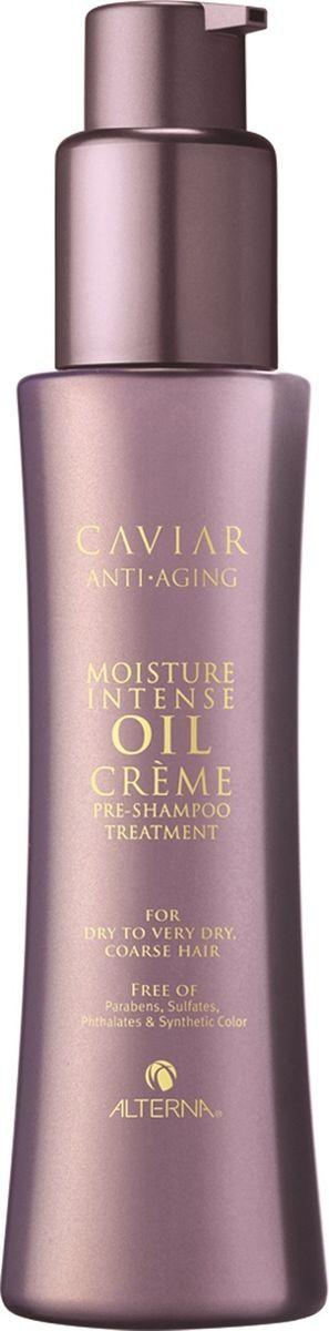 Alterna Caviar Moisture Intense Oil Creme Pre-Shampoo Treatment Сыворотка Система интенсивного увлажнения шаг 1: подготовка, 125 млFS-00897Средство придает волосам гладкость, а его уникальная формула насыщена антиоксидантами, витаминами и растительными экстрактами.Благодаря активным компонентам, средство глубоко увлажняет сухие волосы и восстанавливает поврежденные, а также заполняет и уплотняет пористые волосяные фолликулы, насыщая их питательными веществами и влагой. Средство заметно оздоравливает очень сухие и жесткие волосы, придавая им мягкость, гладкость и блеск, при этом не утяжеляя волосы.Одним из основных ингредиентов лечения является абиссинское масло (крамбе масло). Оно имеет легкую текстуру, прекрасно распределяется и мгновенно впитывается волосами без эффекта утяжеления волос. Абиссинское масло разглаживает поверхность волос, формируя очень легкий и тонкий слой липидов, который придает волосам сияние, помогает распутать волосы и удержать в них влагу.Глубоко увлажняет сухие и очень сухие волосы.Насыщает поврежденные волосы питательными элементами.Препятствует появлению раздражений на коже головы.Запечатывает и разглаживает кутикулу волоса.Придает волосам блеск, мягкость и шелковистость.Предотвращает появление эффекта непослушных волос.Насыщает волосы антиоксидантами и аминокислотами.Обеспечивает волосы ретинолом, витаминами A, D и E.Не содержит такие вредные компоненты: Сульфаты, Парабены, Фталаты, Синтетические красители. Не тестируется на животных.Объем: 125 мл.