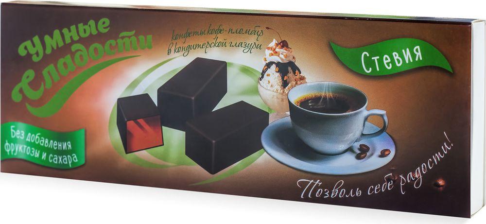 Умные сладости конфеты желейные со вкусом кофе-пломбир в кондитерской глазури, 105 г