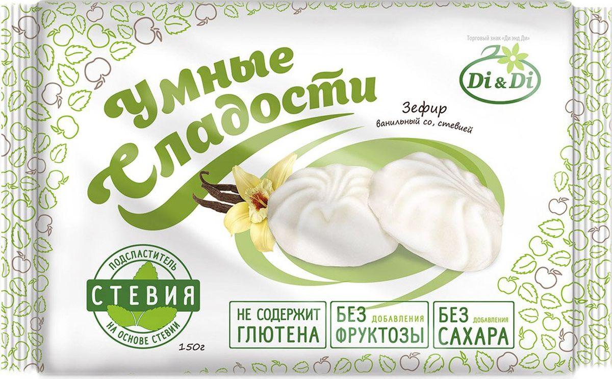 Умные сладости конфеты зефир без сахара и глютена с ароматом ванили, 150 г0120710Зефир ванильный без сахара и глютена. Подходит для диетического питания.