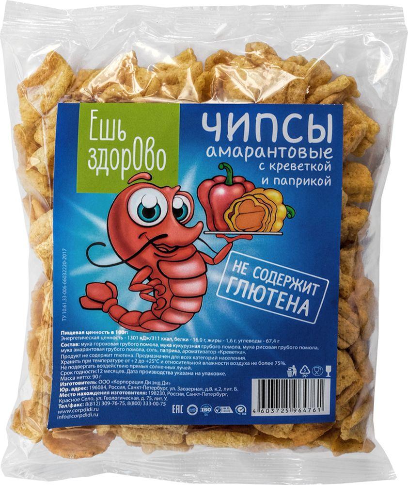 Ешь здорово чипсы безглютеновые амарантовые со вкусом креветки и паприки, 90 г0120710Продукт функционального питания. Богат калием, кальцием, магнием, фосфором, железом.