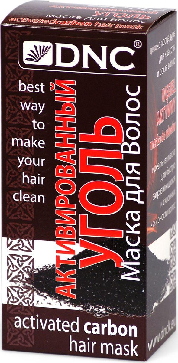 DNC Маска для волос Активированнный уголь, 100 г