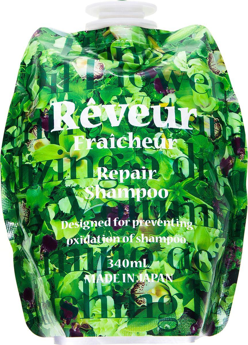 Reveur Fraicheur Repair ЗБЖивойБессиликоновый шампунь для восстановления поврежденных волос 340 млCN6702Reveur Fraicheur Repair – первый в мире живой бессиликоновый шампунь в вакуумной бескислородной упаковке, которая сохраняет натуральные компоненты в неизменном виде от первого и до последнего применения. Запатентованная упаковка не пропускает кислород, поэтому природные ингредиенты не окисляются и сохраняют 100% своих свойств. В уникальный состав входят: аминокислоты, натуральный цветочный мед, витамин В, масло ши, рисовых отрубей, семян баобаба, перилла и аргановое масло. Эфирные масла цветов апельсина и тополиных почек не только увлажняют волосы и дарят им блеск, но и создают 100% натуральный аромат свежей зелени и сочных цитрусов. Не содержит силикон. Рекомендуется для: - Интенсивного восстановления сильноповрежденных волос - Возвращения волосам упругости, эластичности и блеска- Уменьшения ломкости волос и сечения кончиков- Питания ослабленных и увлажнения сухих волосРекомендуется использовать вместе с кондиционером Reveur Fraicheur Repair. Внимание: в комплект не входит помповый механизм и диспенсер. Способ применения: нанести на влажные волосы массажными движениями, вспенить, смыть водой. Инструкция по сбору упаковки: вытащите вакуумную упаковку из диспенсера и снимите с него защитную пленку, закрепите вакуумную упаковку в диспенсере, вставьте помповый механизм через отверстие в диспенсере в вауумную упаковку, плотно закрутите колпачок по часовой стрелке, поверните носик против часовой стрелки до поднятия вверх, нажимайте на носик, чтобы получить средство.Способ хранения: хранить в недоступном для детей месте.