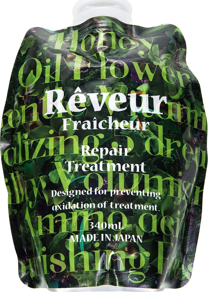 Reveur Fraicheur Repair ЗБ Живой Кондиционер для восстановления поврежденных волос 340 млFS-00897Reveur Fraicheur Repair – первый в мире живой кондиционер в вакуумной бескислородной упаковке, которая сохраняет натуральные компоненты в неизменном виде от первого и до последнего применения. Запатентованная упаковка не пропускает кислород, поэтому природные ингредиенты не окисляются и сохраняют 100% своих свойств. В уникальный состав входят: аминокислоты, натуральный цветочный мед, витамин В, масло ши, рисовых отрубей, семян баобаба, перилла и аргановое масло. Эфирные масла цветов апельсина и тополиных почек не только увлажняют волосы и дарят им блеск, но и создают 100% натуральный аромат свежей зелени и сочных цитрусов. Рекомендуется для: - Интенсивного восстановления сильноповрежденных волос - Возвращения волосам упругости, эластичности и блеска- Уменьшения ломкости волос и сечения кончиков- Питания ослабленных и увлажнения сухих волосРекомендуется использовать вместе с шампунем Reveur Fraicheur Repair. Внимание: в комплект не входит помповый механизм и диспенсер. Способ применения: нанести на чисты волосы, отступая от корней 4-5 см, оставить на 2-3 минуты, смыть водой. Инструкция по сбору упаковки: вытащите вакуумную упаковку из диспенсера и снимите с него защитную пленку, закрепите вакуумную упаковку в диспенсере, вставьте помповый механизм через отверстие в диспенсере в вауумную упаковку, плотно закрутите колпачок по часовой стрелке, поверните носик против часовой стрелки до поднятия вверх, нажимайте на носик, чтобы получить средство. Способ хранения: хранить в недоступном для детей месте.