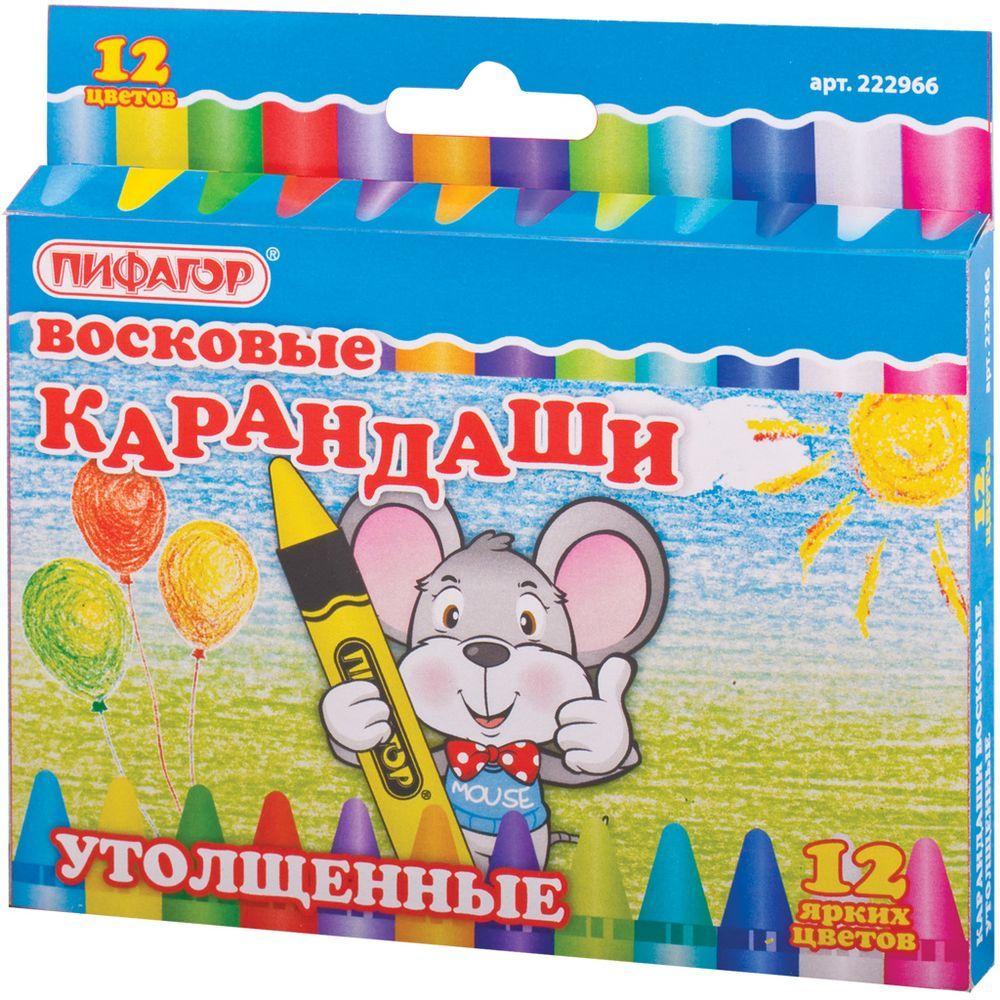 Пифагор Набор восковых карандашей 12 цветов180520Утолщенные восковые карандаши Пифагор идеально подходят для детского творчества. Предназначены для рисования на бумаге любого типа, дереве, картоне и стекле. Увеличенный диаметр карандаша удобен для маленьких детей. Яркие и насыщенные цвета. Не пачкают руки.