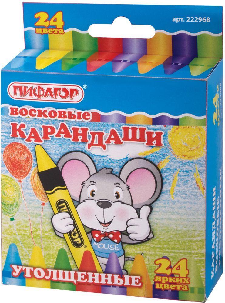 Пифагор Набор карандашей восковых 24 цветаC13S041944Восковые карандаши идеально подходят для детского творчества. Предназначены для рисования на бумаге любого типа, дереве, картоне и стекле. Увеличенный диаметр карандаша удобен для маленьких детей. Яркие и насыщенные цвета. Не пачкают руки.
