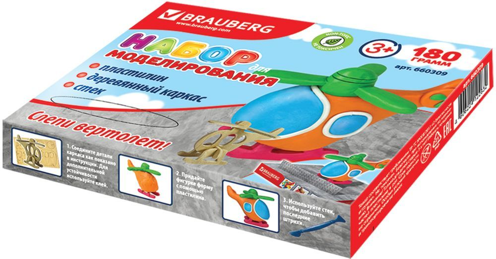 Brauberg Пластилин 10 цветов + заготовка Транспортное средство660309Набор Brauberg состоит из пластилина высокого качества ярких цветов, сборной деревянной основы и стека. Способствует развитию мелкой моторики, пространственного воображения, а также дарит много положительных эмоций.