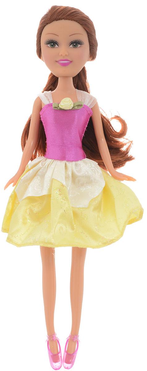 Funville Кукла Принцесса цвет платья розовый желтый