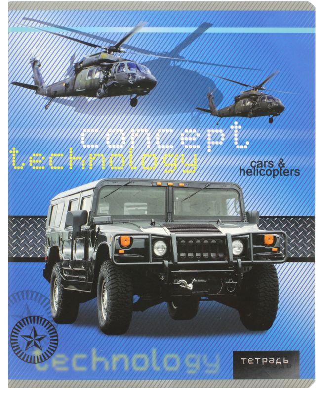 Феникс+ Тетрадь Военная техника в клетку 48 листов72523WDТип крепления: скрепка, внутренний блок - клетка, обложка: выборочное уф-лакирование. Формат: А5.