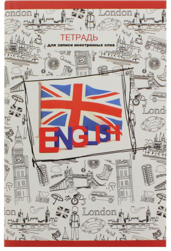 Феникс+ Тетрадь для записи иностранных слов Лондон в линейку 32 листов72523WDФормат: А6+, 64 страницы, обложка -мелованный картон плотностью 190 г/м2, блок - офсет плотностью 65 г/м2.