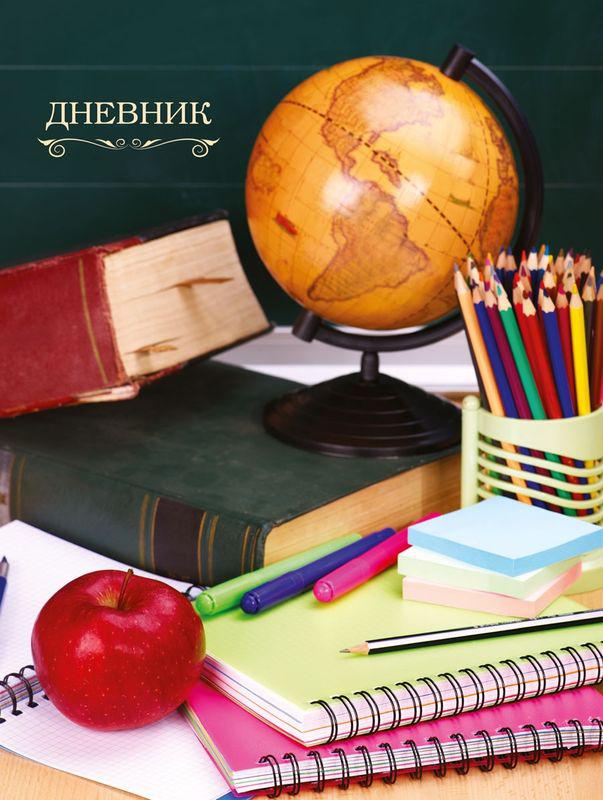 Бриз Дневник школьный К знаниям