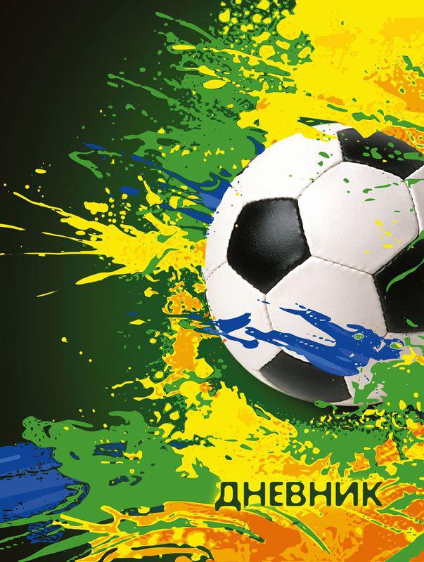 Бриз Дневник школьный Футбол Гол
