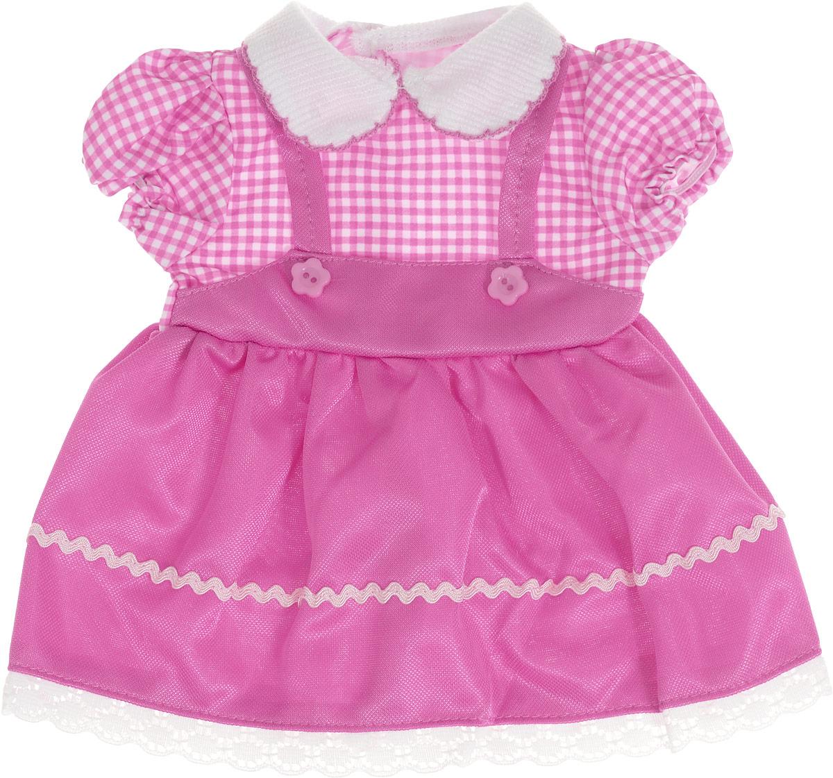 Junfa Toys Одежда для кукол Платье цвет платья розовый GC18-27