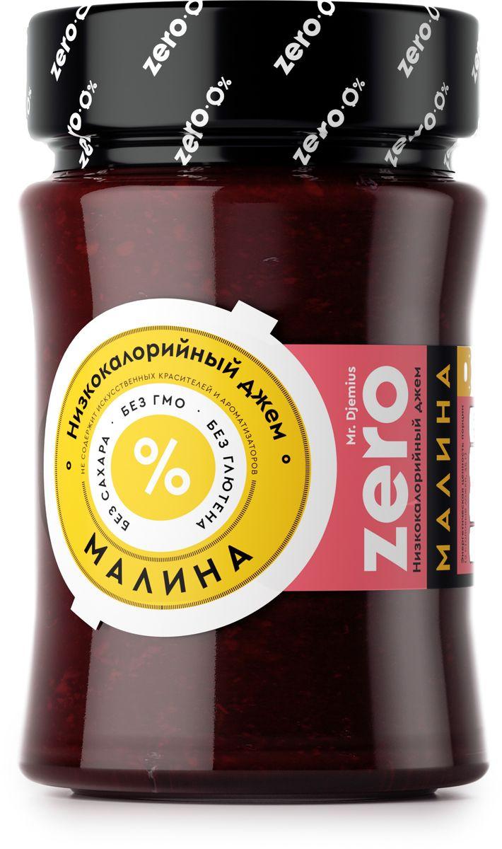 Mr. Djemius zero низкокалорийный джем малина, 270 г0120710Малиновый джем Mr. Djemius Zero - это еще одна сладость для тех, кто следит за своей фигурой. Любимый вкус из детства теперь можно включить даже в самую строгую диету, не переживая за лишние калории.Mr. Djemius Zero Малина можно подавать с выпечкой, творогом или йогуртом, он прекрасно подойдет к кашам или к чаю.