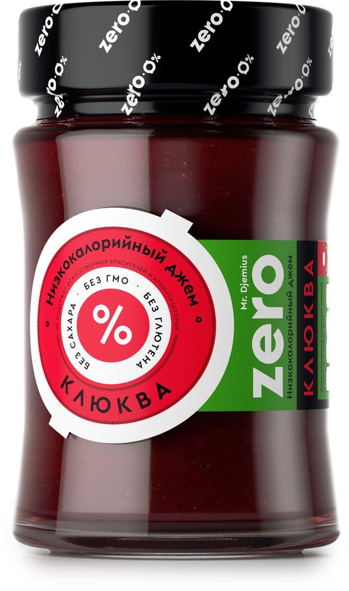 Mr. Djemius zero низкокалорийный джем клюква, 270 г0120710Ягоды клюквы - это ценнейший продукт, содержащий в себе огромное количество витаминов и антиоксидантов. И, конечно же, Mr. Djemius Zero, заботясь о вашем здоровье, не смог обойти эту ягодку стороной. Создавая новый джем, мы подумали не только о его диетических свойствах, но и сохранили всю пользу клюквы, а также ее несравненный вкус. Он изумительно подойдет к печенью, творогу, фруктовому салату, но лучше всего его есть просто так, запивая чаем!