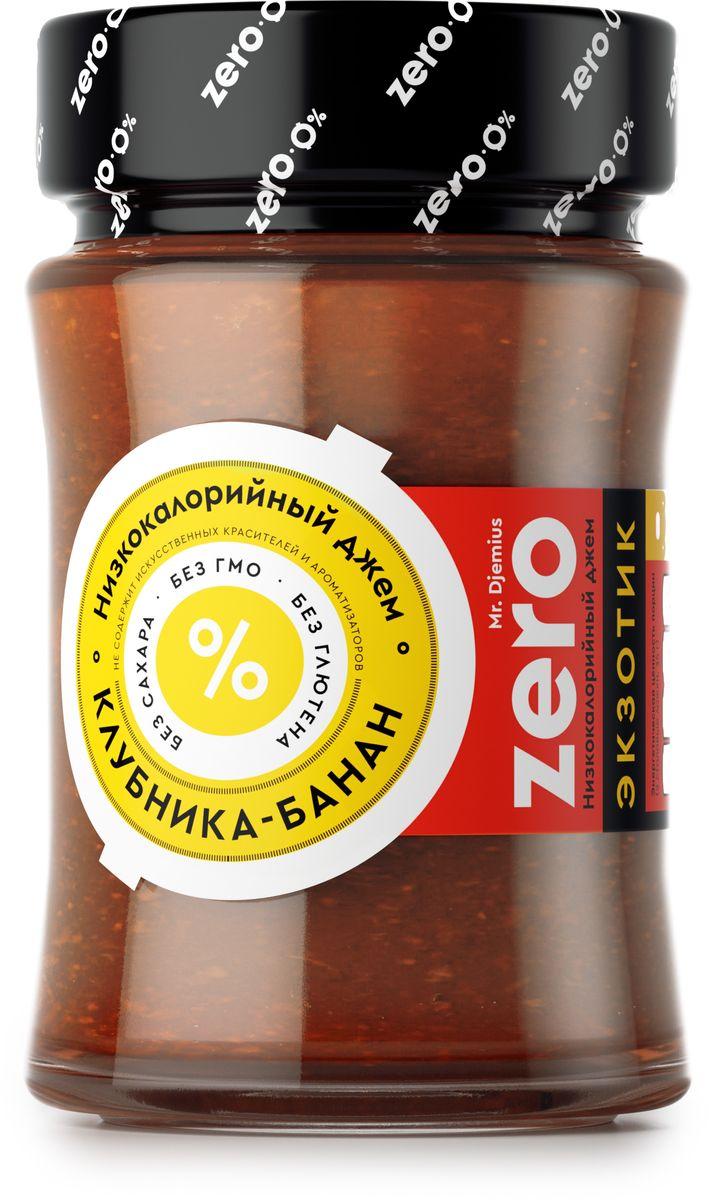 Mr. Djemius zero низкокалорийный джем экзотик, 270 г0120710Дуэт банана – фрукта силы и энергии – с низкокалорийной, богатой витамином С клубникой вас, наверняка, порадует. Mr.Djemius Zero совместил в себе эти компоненты для того, чтобы вы были сильны, здоровы и довольны своей фигурой круглый год, не ожидая сезона созревания этих продуктов. Попробовав этот джем с творожным мороженым, даже худеющий не сможет устоять перед повторным употреблением такого вкусного, сладкого и низкокалорийного блюда.