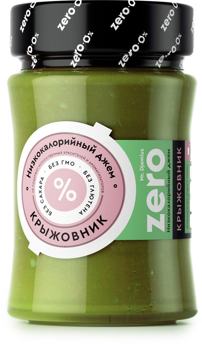 Mr. Djemius zero низкокалорийный джем крыжовник, 270 г3400502Эта садовая ягода богата витаминами, минералами и способствует выработке серотонина, который в свою очередь поднимет ваше настроение в самый хмурый день. Мы сохранили все полезные свойства этой ягоды в нашем джеме и предлагаем его вашему вниманию!