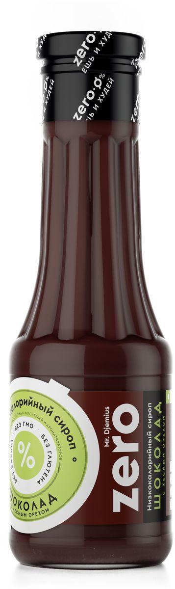 Mr. Djemius zero низкокалорийный сироп шоколад с лесным орехом, 330 г0120710Густой топинг Шоколад с лесным орехом от Mr. Djemius Zero произведен из натурального обезжиренного какао высшего качества с низким содержанием жира с добавлением лесного ореха. Всего пару столовых ложек низкокалорийного топинга смогут превратить обезжиренный творог или йогурт в великолепный полноценный десерт, без ущерба для принципов правильного питания. Mr. Djemius Zero Шоколад с лесным орехом идеально сочетается с овсяной кашей, рисовыми хлебцами, он обладает тонким ароматом лесного ореха и насыщенным мягким вкусом.