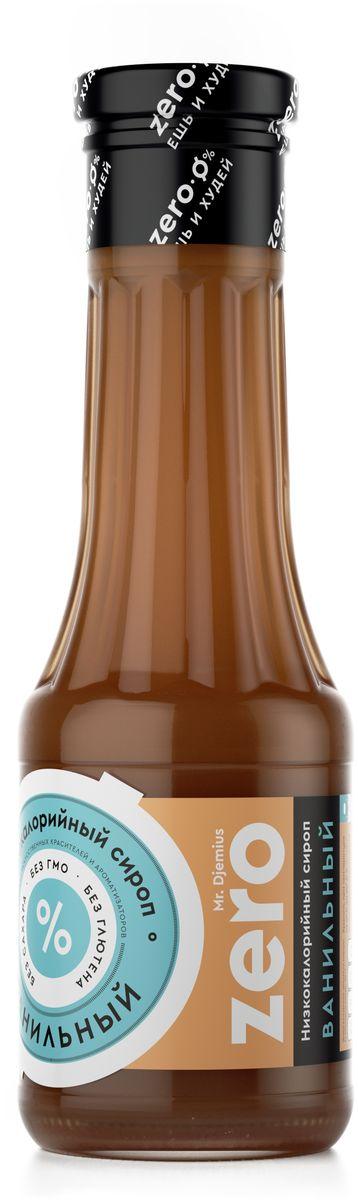 Mr. Djemius zero низкокалорийный сироп ванильный, 330 г0120710Ванильный сироп является одним из самых популярных сиропов в мире! Низкокалорийный ванильный сироп от Mr. Djemius Zero отличается ярким ароматом ванили и приятным вкусом. Этот сироп идеально подходит для заправки фруктовых салатов, является отличной добавкой для обезжиренного молока, кофе, а также для блинчиков и оладий, при этом, он не содержит сахара, жира и ГМО.