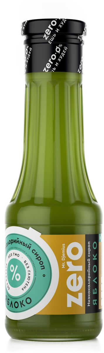 Mr. Djemius zero низкокалорийный сироп яблоко, 330 гБП-00000170Низкокалорийные сиропы от компании Mr. Djemius – отличное дополнение к завтраку или перекусу. Сиропы изготавливаются по уникальной технологии, с использованием натуральных ингредиентов. Именно поэтому сладкие сиропы не только вкусные, но и не вредят фигуре.Десерт подходит как для тех, кто придерживается диеты, так и для тех, кто просто любит вкусно кушать. Если у вас есть желание избавиться от лишних килограммов, но не хочется ограничивать себя в сладком – тогда сиропы Mr. Djemius идеально подойдут для вас.Компания Mr. Djemius разработала большой ассортимент сладких сиропов, которые придутся по вкусу любому. Попробуйте и убедитесь в этом сами!