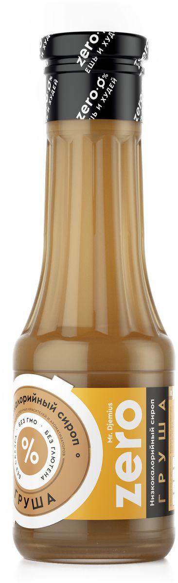 Mr. Djemius zero низкокалорийный сироп груша, 330 гМС-00005617Низкокалорийные сиропы от компании Mr. Djemius – отличное дополнение к завтраку или перекусу. Сиропы изготавливаются по уникальной технологии, с использованием натуральных ингредиентов. Именно поэтому сладкие сиропы не только вкусные, но и не вредят фигуре.Десерт подходит как для тех, кто придерживается диеты, так и для тех, кто просто любит вкусно кушать. Если у вас есть желание избавиться от лишних килограммов, но не хочется ограничивать себя в сладком – тогда сиропы Mr. Djemius идеально подойдут для вас.Компания Mr. Djemius разработала большой ассортимент сладких сиропов, которые придутся по вкусу любому. Попробуйте и убедитесь в этом сами!