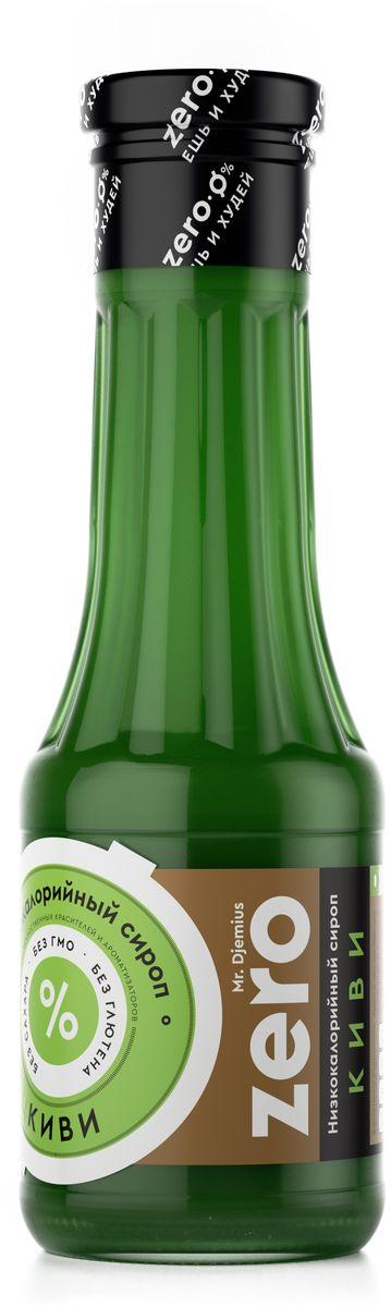 Mr. Djemius zero низкокалорийный сироп киви, 330 г5060295130016Низкокалорийные сиропы от компании Mr. Djemius – отличное дополнение к завтраку или перекусу. Сиропы изготавливаются по уникальной технологии, с использованием натуральных ингредиентов. Именно поэтому сладкие сиропы не только вкусные, но и не вредят фигуре.Десерт подходит как для тех, кто придерживается диеты, так и для тех, кто просто любит вкусно кушать. Если у вас есть желание избавиться от лишних килограммов, но не хочется ограничивать себя в сладком – тогда сиропы Mr. Djemius идеально подойдут для вас.Компания Mr. Djemius разработала большой ассортимент сладких сиропов, которые придутся по вкусу любому. Попробуйте и убедитесь в этом сами!