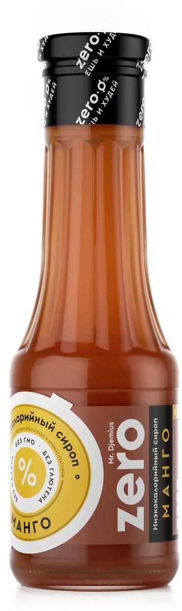 Mr. Djemius zero низкокалорийный сироп манго, 330 г0120710Низкокалорийные сиропы от компании Mr. Djemius – отличное дополнение к завтраку или перекусу. Сиропы изготавливаются по уникальной технологии, с использованием натуральных ингредиентов. Именно поэтому сладкие сиропы не только вкусные, но и не вредят фигуре.Десерт подходит как для тех, кто придерживается диеты, так и для тех, кто просто любит вкусно кушать. Если у вас есть желание избавиться от лишних килограммов, но не хочется ограничивать себя в сладком – тогда сиропы Mr. Djemius идеально подойдут для вас.Компания Mr. Djemius разработала большой ассортимент сладких сиропов, которые придутся по вкусу любому. Попробуйте и убедитесь в этом сами!