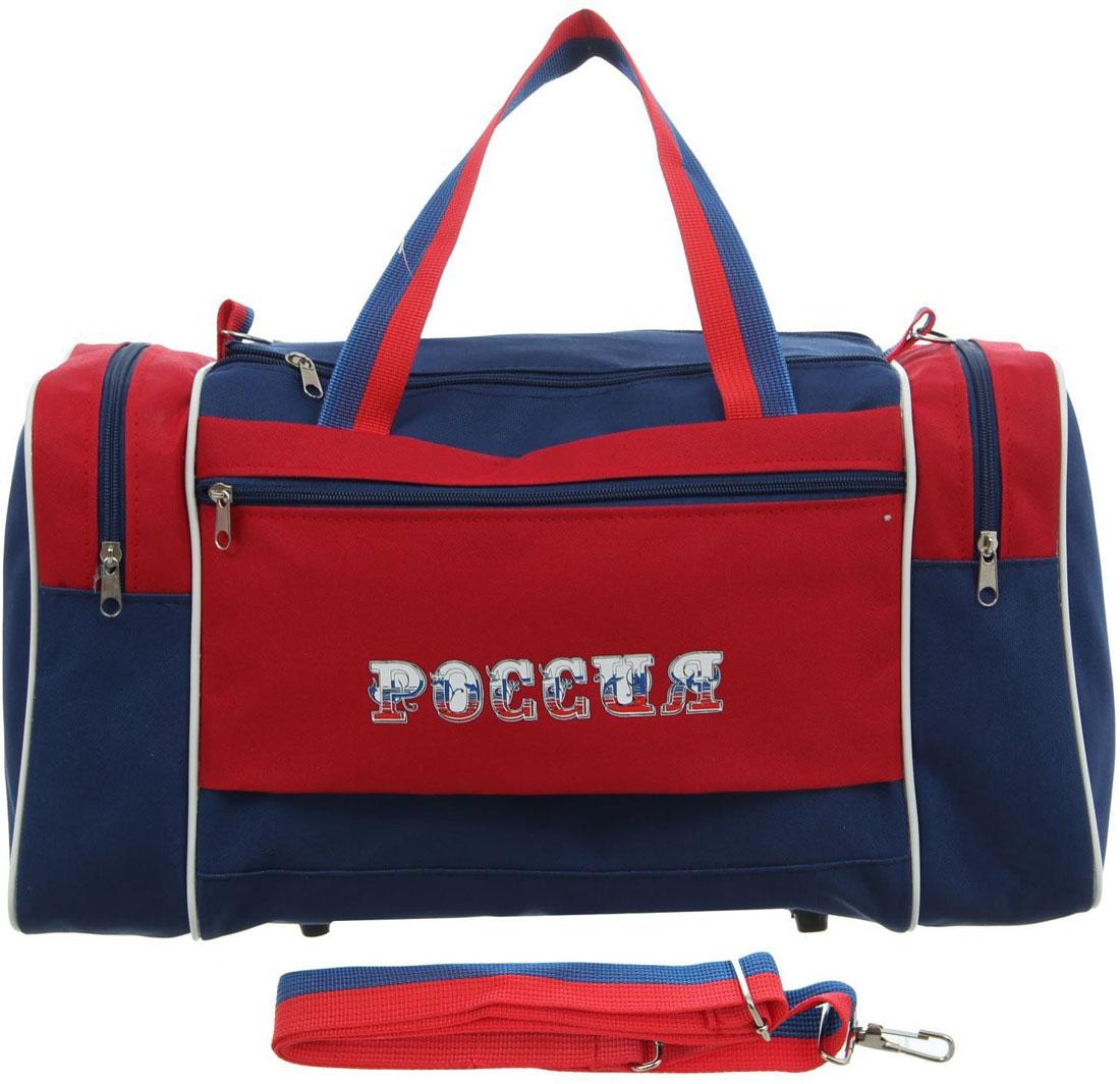 Сумка дорожная ZFTS, цвет: красный, синий. 1127870