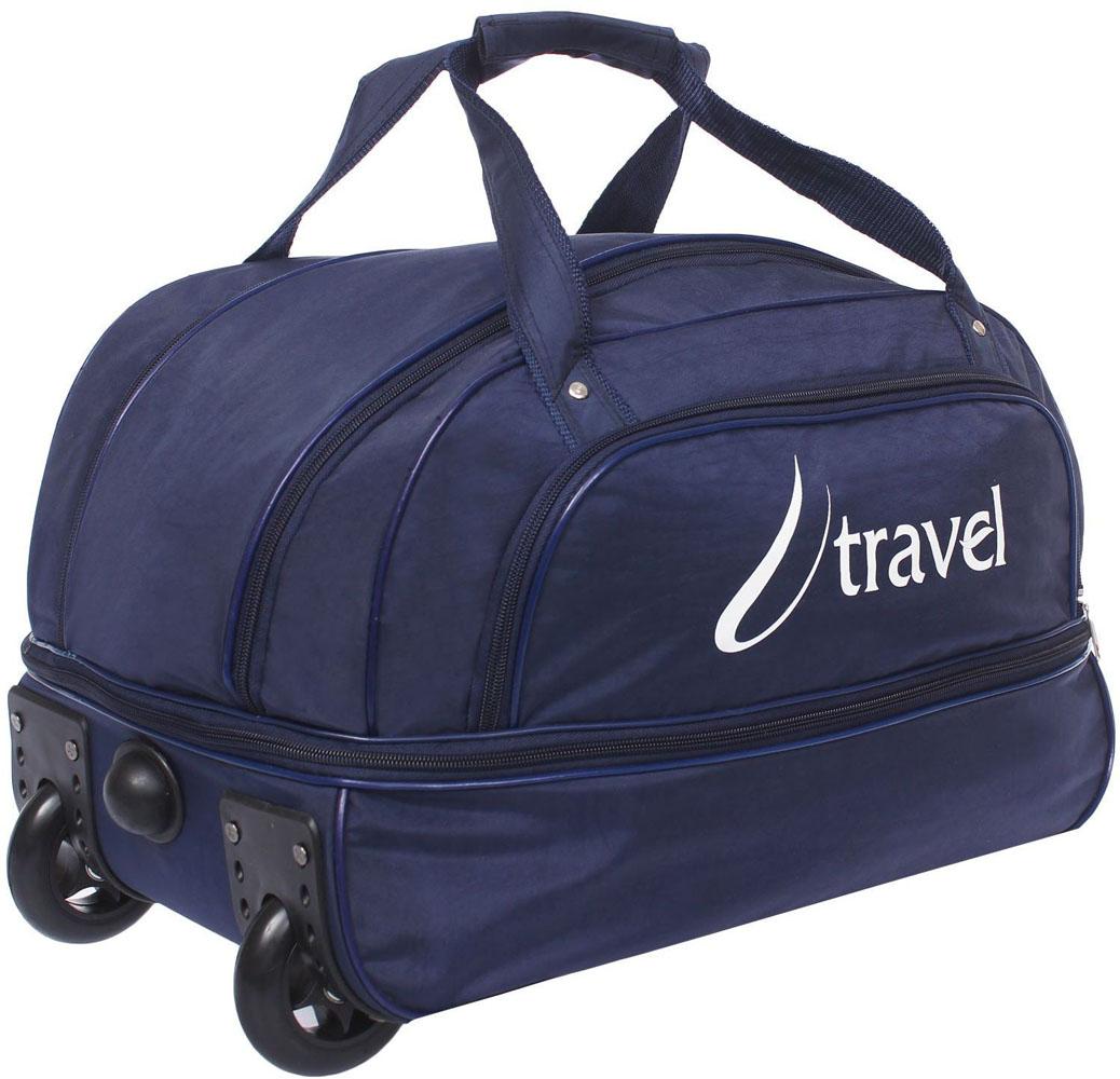Сумка дорожная AMeN, цвет: синий. 12621991262199Собираетесь в дальнее путешествие, в гости к родственникам или просто за город? Тогда вам пригодится дорожная сумка AMeN на колесах. Сумка имеет 1 большое отделение с возможностью расширения и наружный карман. В такую сумку поместится все, начиная от соломенной шляпки и заканчивая бабушкиными соленьями, в зависимости от того, какой вы выберете маршрут.Сумка на колесиках удобна в любой ситуации. Просто выдвиньте длинную ручку и с легкостью перевозите свои вещи во время поездки.Фирма Amen производит сумки на собственной фабрике. При пошиве изделий используются современные материалы, обеспечивающие износостойкость и яркость материала. Дизайн аксессуаров разрабатывается в соответствии с последними модными тенденциями.
