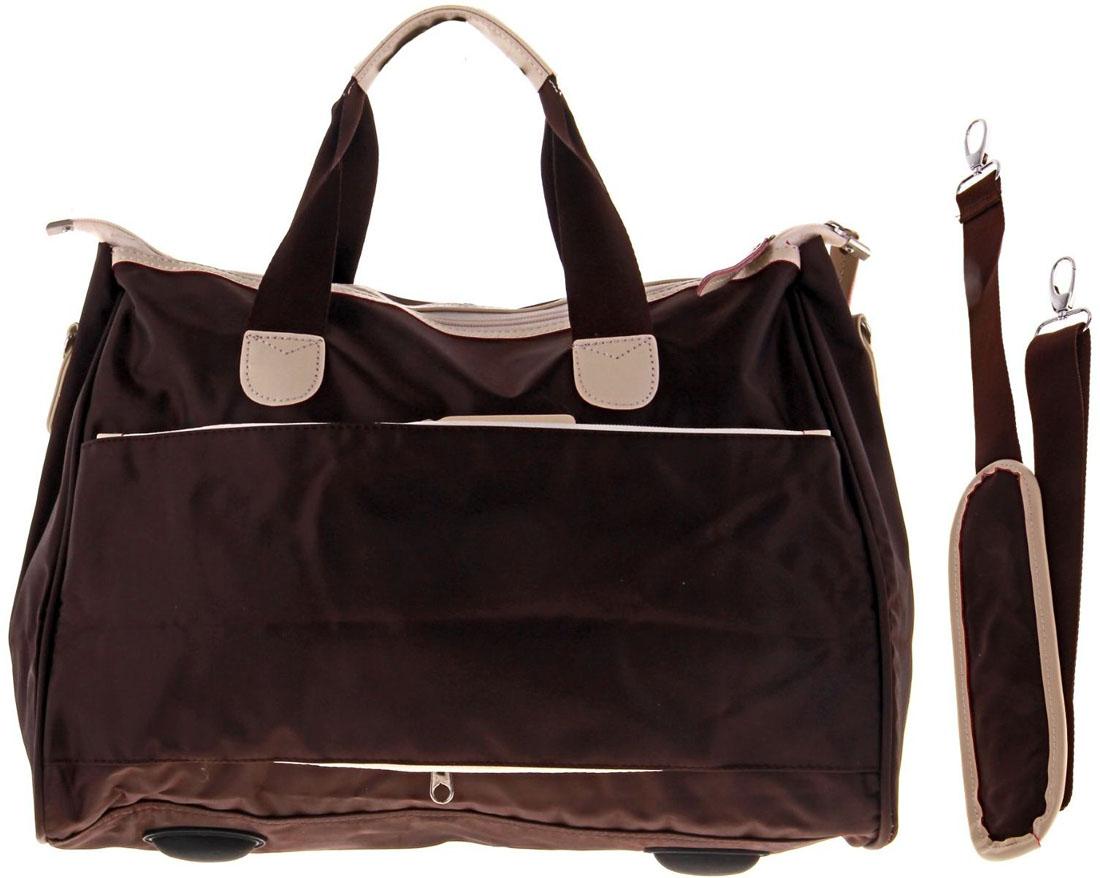 Сумка дорожная Sima-land, цвет: коричневый. 131793A-B86-05-CМодная дорожная сумка предназначена для тех, кто собирается в путешествие или деловую поездку.В большое отделение вместятся необходимые вещи: от нижнего белья до верхней одежды. А удобные карманы предназначены для хранения предметов первой необходимости: косметички, зубной щётки или влажных салфеток. Теперь не надо будет перерывать весь багаж в поисках нужной вещи! Порядок в сумке поможет всегда быть в курсе того, где и что лежит.Модель оснащена широкими ручками и длинным съёмным ремнём для комфортной переноски. Дорожный аксессуар прослужит много лет, так как изготовлен из прочного текстиля, устойчивого к выцветанию.