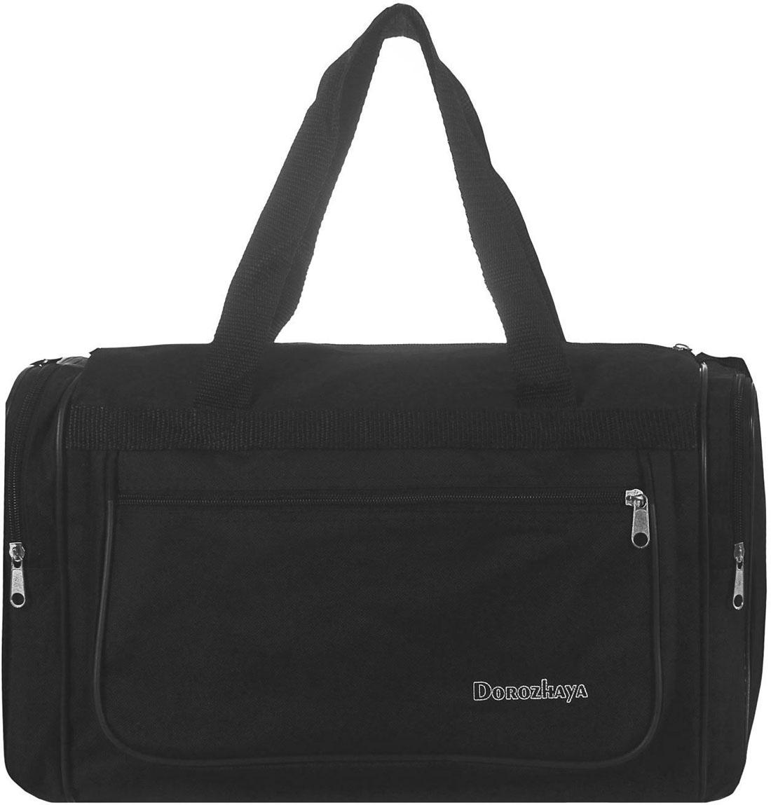 Сумка дорожная Rinax, цвет: черный. 1626623 - Дорожные сумки