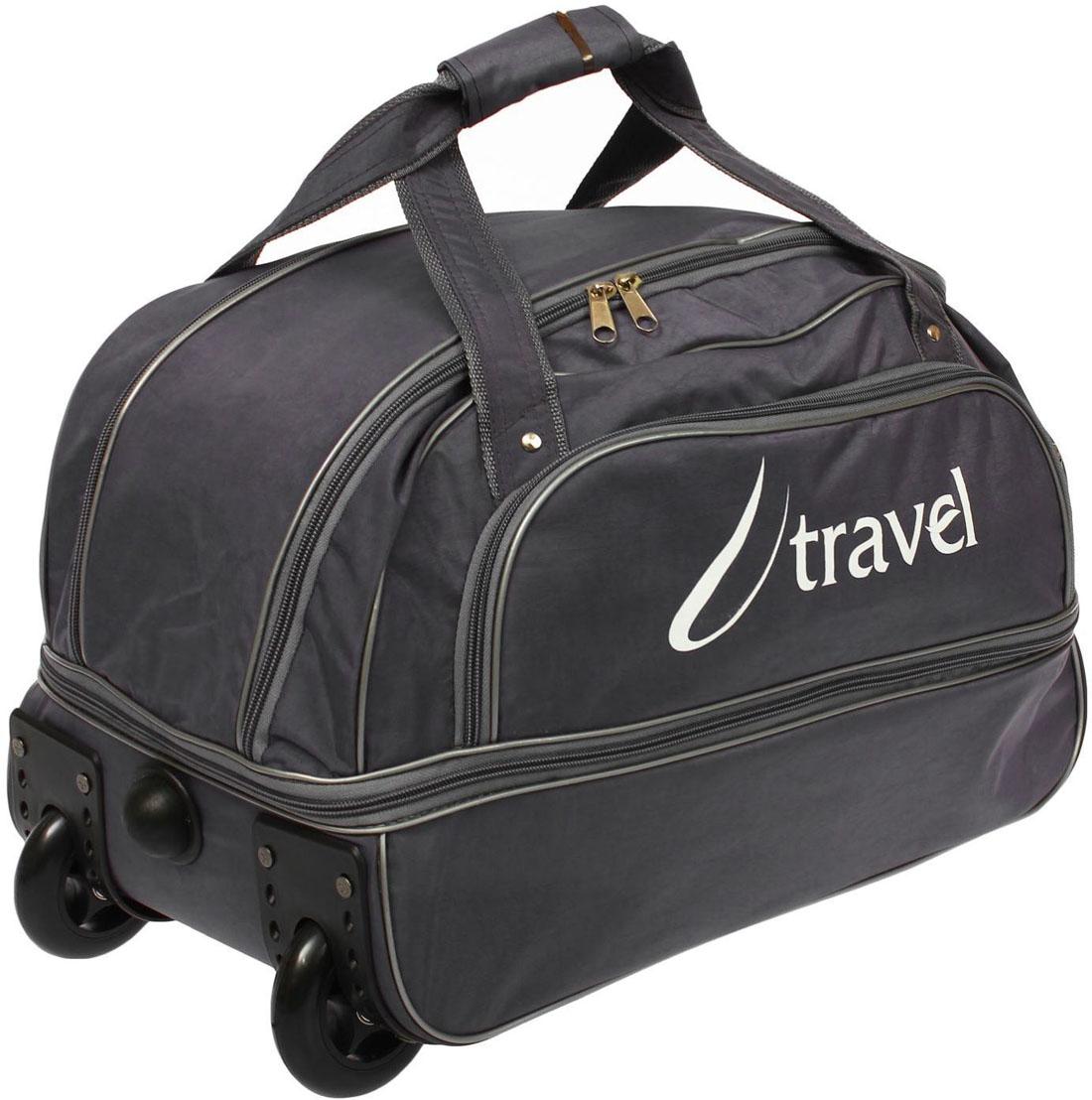 Сумка дорожная AMeN, цвет: черный. 1696035DRF-F367Прочная дорожная сумка AMeN на двух колесах пригодится как в путешествии, так и в деловых поездках. Она позволяет взять с собой все необходимое: от нижнего белья до брюк, юбок и пиджаков. Модель оснащена широкими ручками и съемным длинным ремнем для комфортной переноски. Дорожный аксессуар прослужит много лет, так как изготовлен из прочного текстиля, устойчивого к выцветанию.