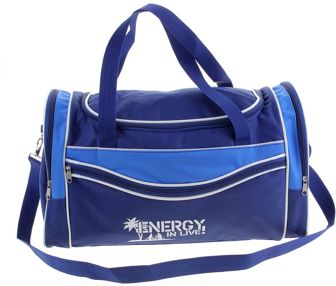 Сумка дорожная ZFTS, цвет: синий. 196235П7071Модная дорожная сумка ZFTS предназначена для тех, кто собирается в путешествие или деловую поездку.В большое отделение вместятся необходимые вещи: от нижнего белья до верхней одежды. А удобные карманы предназначены для хранения предметов первой необходимости: косметички, зубной щётки или влажных салфеток. Теперь не надо будет перерывать весь багаж в поисках нужной вещи. Порядок в сумке поможет всегда быть в курсе того, где и что лежит.Модель оснащена широкими ручками и длинным съёмным ремнём для комфортной переноски. Дорожный аксессуар прослужит много лет, так как изготовлен из прочного текстиля, устойчивого к выцветанию.