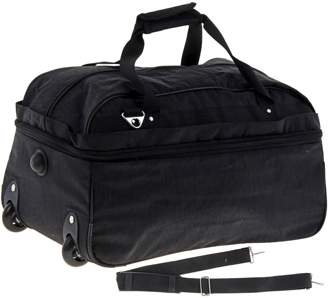 Сумка дорожная ZFTS, цвет: черный. 74553195428-924Каждый третий путешественник называет дорожную сумку-трансформер самым современным и демократичным вариантом аксессуара.Объёмное отделение сумки вмещает все необходимые вещи: от нижнего белья до верхней одежды. В дизайн модели заложена продуманная система застёжек-молний. Благодаря им объём сумки увеличивается и позволяет положить гораздо больше предметов!Сумку можно транспортировать за ручки, на плече, а лучше катить с комфортом при помощи выдвижной телескопической ручки и двух колёс.