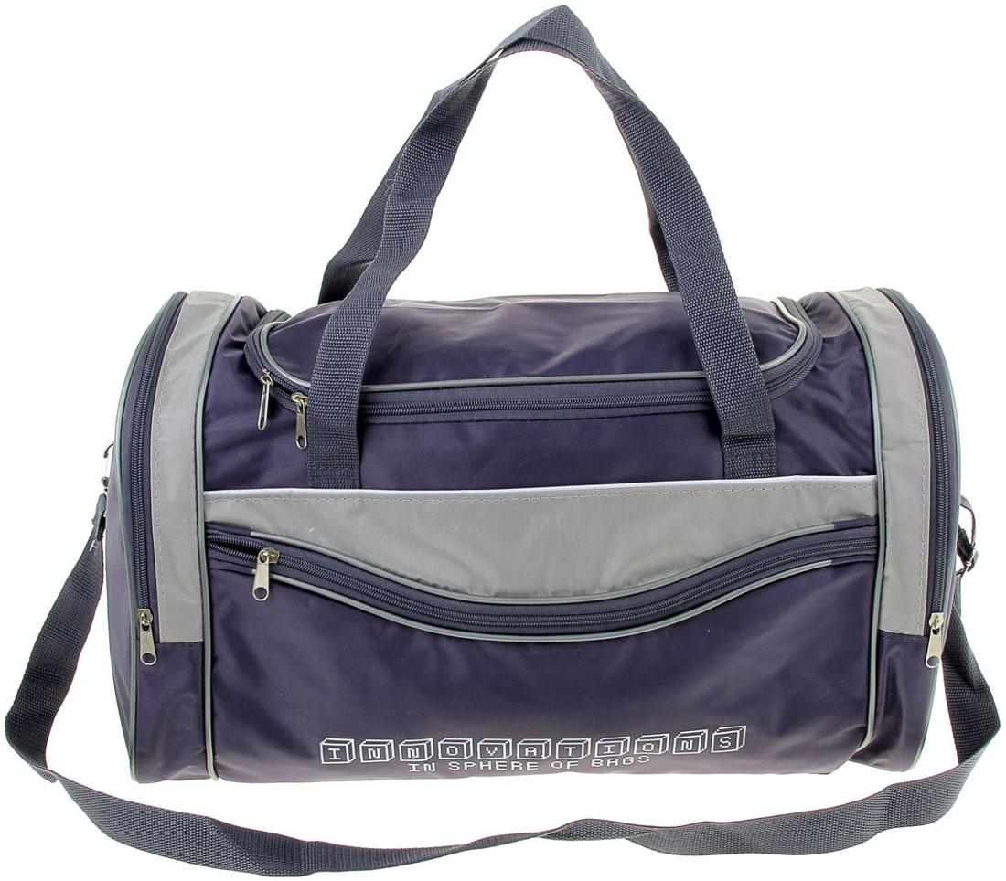 Сумка дорожная ZFTS, цвет: серый, синий. 751611751611Модная дорожная сумка ZFTS предназначена для тех, кто собирается в путешествие или деловую поездку.В большое отделение вместятся необходимые вещи: от нижнего белья до верхней одежды. А удобные карманы предназначены для хранения предметов первой необходимости: косметички, зубной щётки или влажных салфеток. Теперь не надо будет перерывать весь багаж в поисках нужной вещи. Порядок в сумке поможет всегда быть в курсе того, где и что лежит.Модель оснащена широкими ручками и длинным съёмным ремнём для комфортной переноски. Дорожный аксессуар прослужит много лет, так как изготовлен из прочного текстиля, устойчивого к выцветанию.