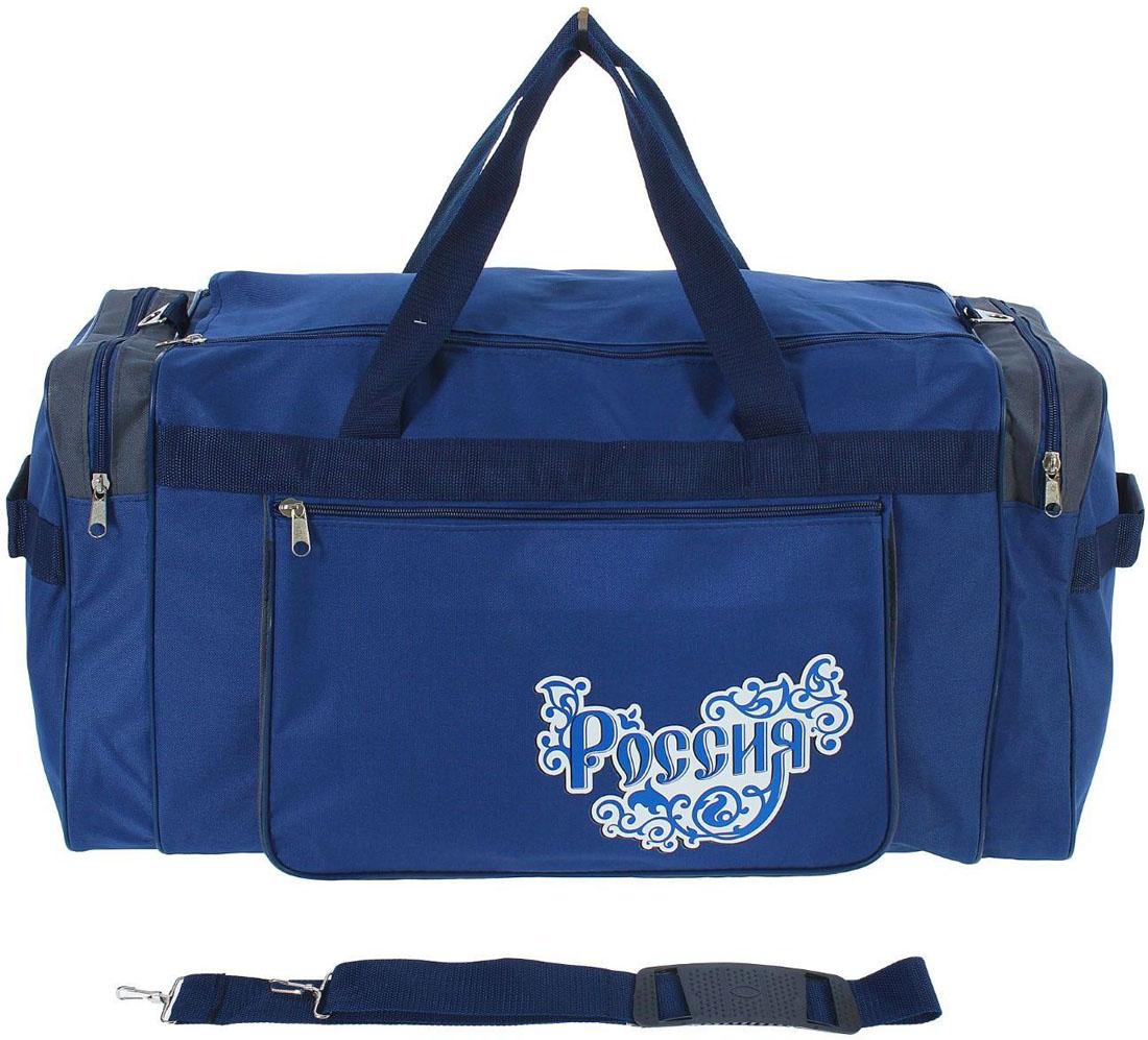 Сумка дорожная ZFTS, цвет: синий. 768169768169Модная дорожная сумка ZFTS предназначена для тех, кто собирается в путешествие или деловую поездку.В большое отделение вместятся необходимые вещи: от нижнего белья до верхней одежды. А удобные карманы предназначены для хранения предметов первой необходимости: косметички, зубной щётки или влажных салфеток. Теперь не надо будет перерывать весь багаж в поисках нужной вещи. Порядок в сумке поможет всегда быть в курсе того, где и что лежит.Модель оснащена широкими ручками и длинным съёмным ремнём для комфортной переноски. Дорожный аксессуар прослужит много лет, так как изготовлен из прочного текстиля, устойчивого к выцветанию.