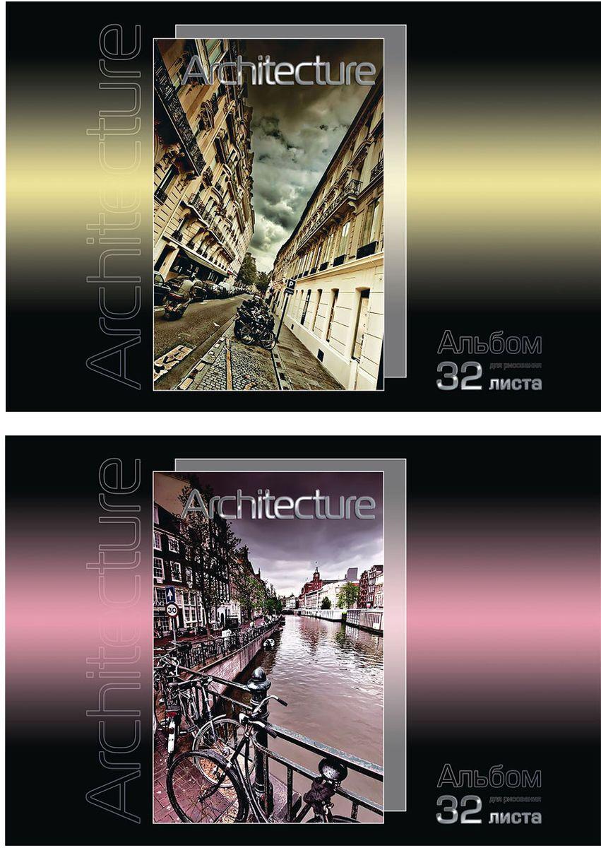 Action! Альбом для рисования Архитектура 32 листа 2 шт72523WDОбложка - мелованный высококачественный целлюлозный картон плотностью 190 г/м2, ВД-лак. Внутренний блок - офсет плотностью 100 г/м2. Крепление - скрепка. Формат А4. 32 листа. Набор 2шт