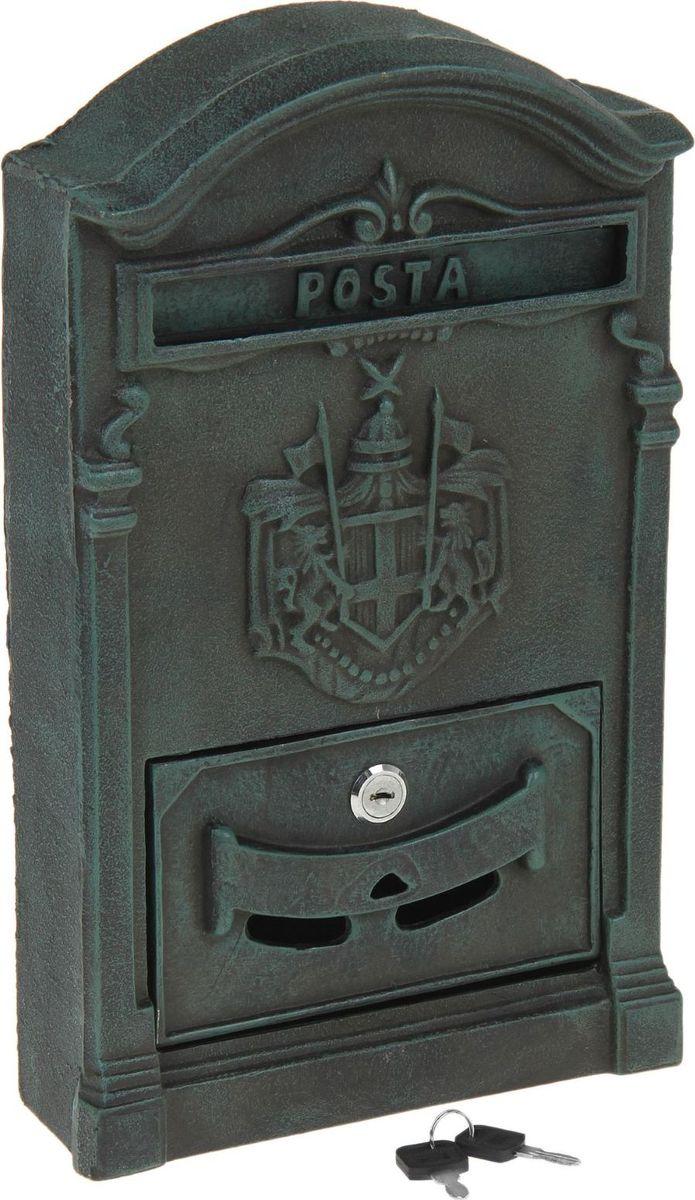 Ящик почтовый Герб, цвет: серый, 35 х 29 х 7 см1268603Как давно вы писали кому-то бумажное письмо? А помните, как каждый день проверяли, не пришёл ли ответ? Несмотря на практически повсеместное использование электронной переписки, обычный почтовый ящик не теряет своей актуальности.Чтобы получать открытки по праздникам, вести дружескую переписку, выписывать газеты и журналы или иметь возможность оплачивать счета за различные услуги, обзаведитесь этим почтовым ящиком, который станет к тому же и прекрасным украшением приусадебного участка.Искусственно состаренный винтажный почтовый ящик выглядит очень стильно, солидно и презентабельно. Это оригинальное решение для дачного декора, которое не только будет радовать вас и ваших близких, но и сохранит корреспонденцию.